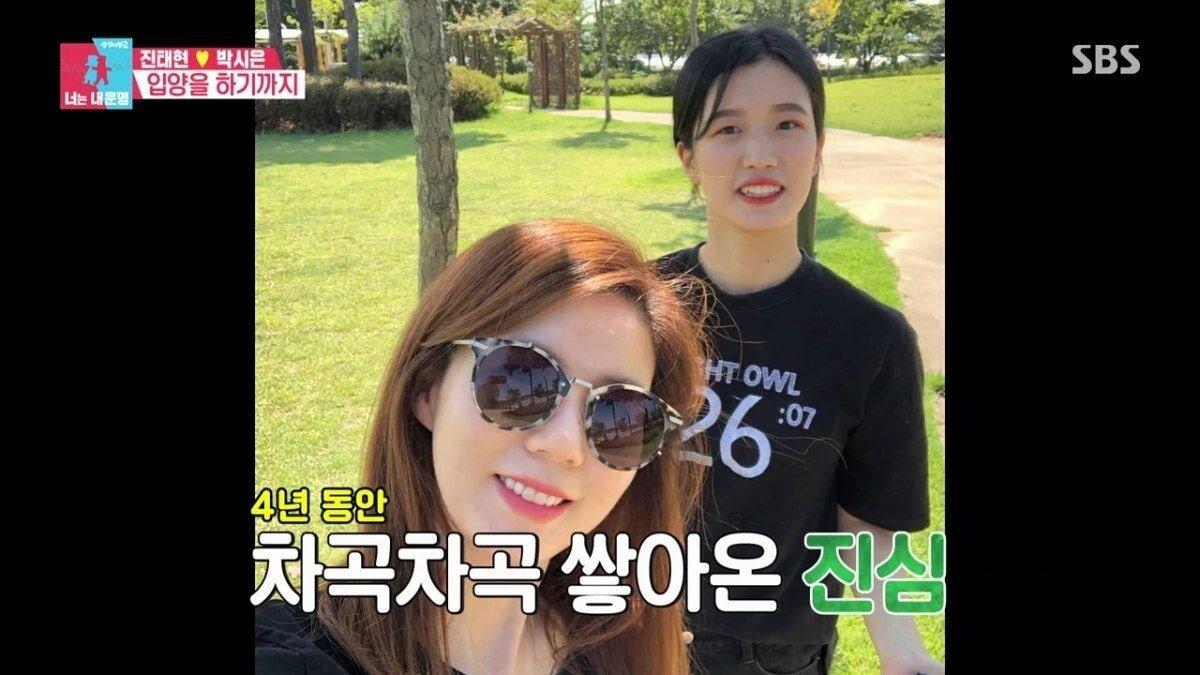 pic_016.jpg 결혼 5년차 박시은 배우 부부가 공개한 커다란 허니문 베이비....JPG
