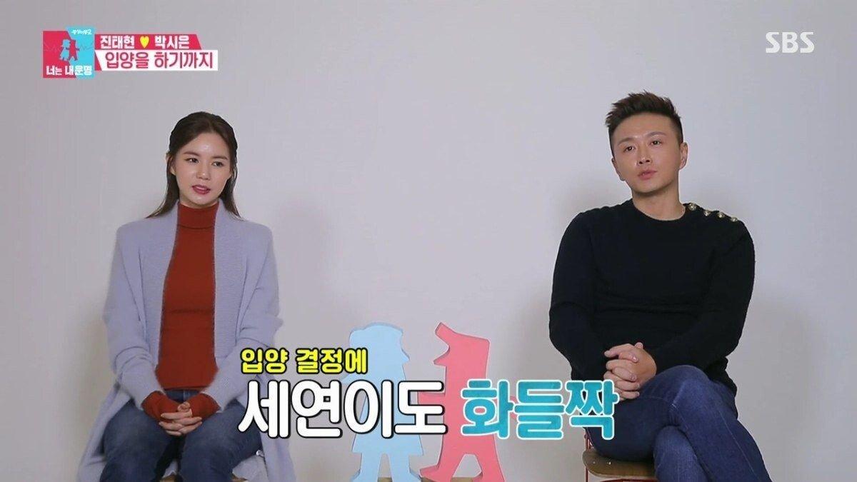pic_027.jpg 결혼 5년차 박시은 배우 부부가 공개한 커다란 허니문 베이비....JPG