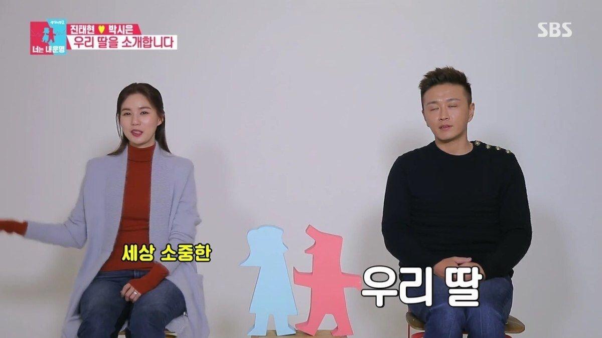 pic_005.jpg 결혼 5년차 박시은 배우 부부가 공개한 커다란 허니문 베이비....JPG