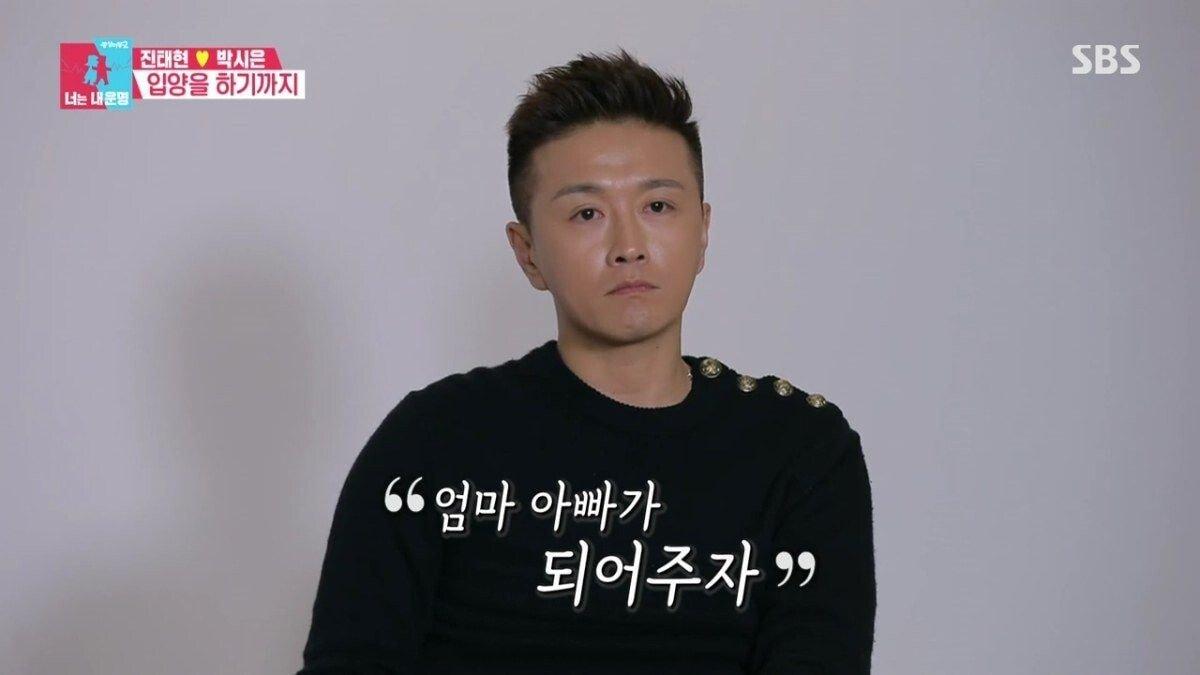 pic_026.jpg 결혼 5년차 박시은 배우 부부가 공개한 커다란 허니문 베이비....JPG