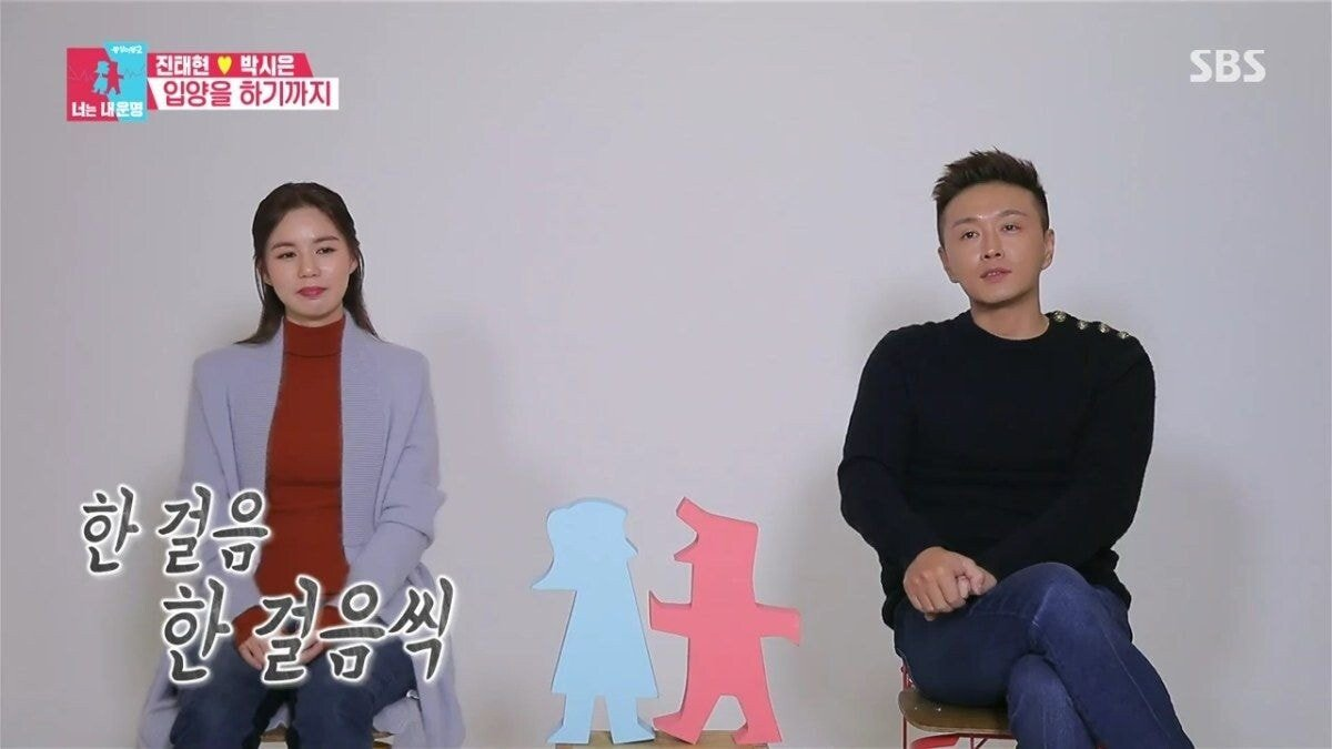 pic_033.jpg 결혼 5년차 박시은 배우 부부가 공개한 커다란 허니문 베이비....JPG