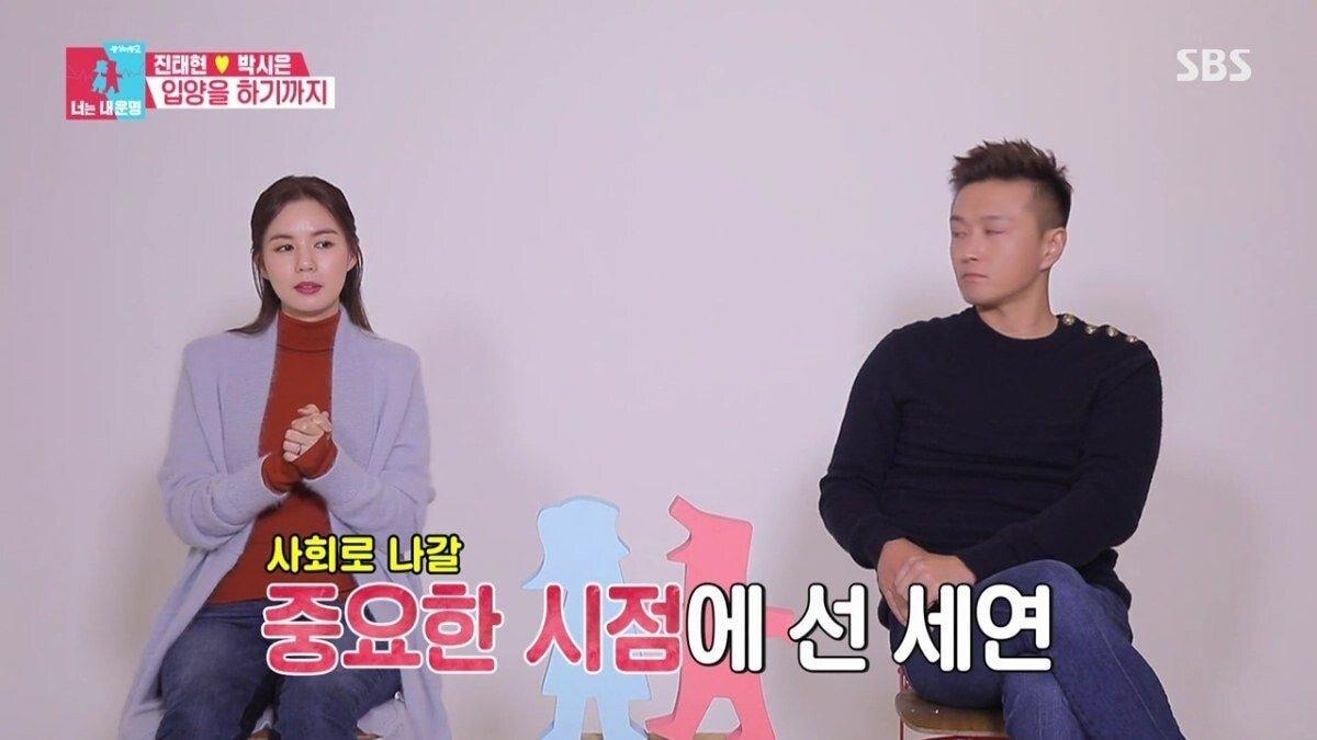 pic_023.jpg 결혼 5년차 박시은 배우 부부가 공개한 커다란 허니문 베이비....JPG