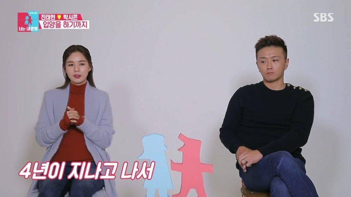 pic_020.jpg 결혼 5년차 박시은 배우 부부가 공개한 커다란 허니문 베이비....JPG