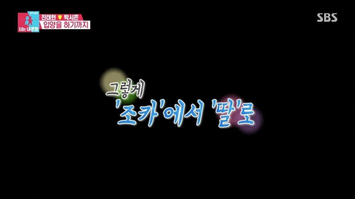 pic_018.jpg 결혼 5년차 박시은 배우 부부가 공개한 커다란 허니문 베이비....JPG
