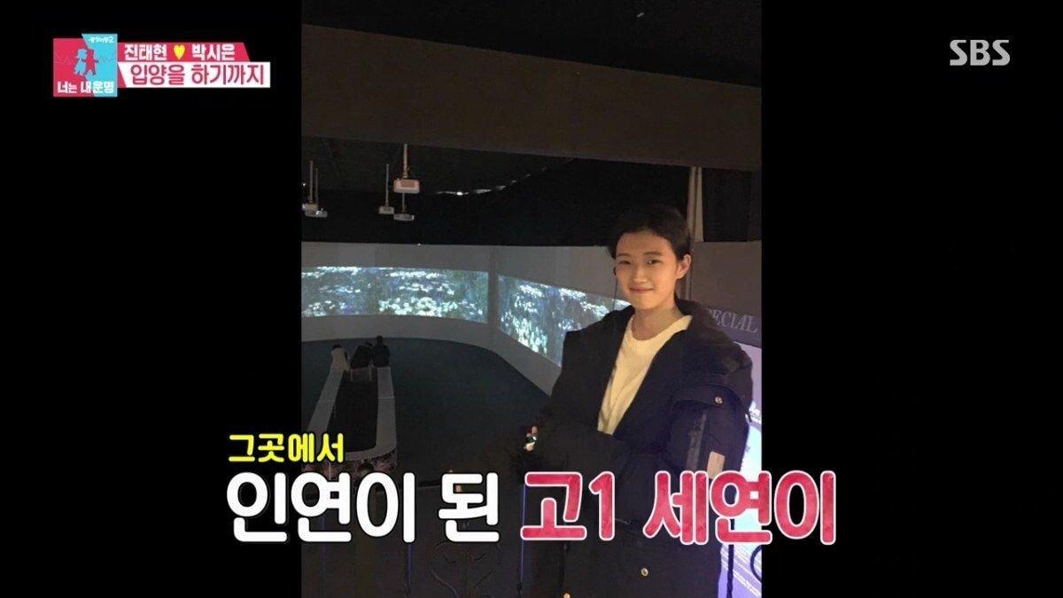 pic_010.jpg 결혼 5년차 박시은 배우 부부가 공개한 커다란 허니문 베이비....JPG