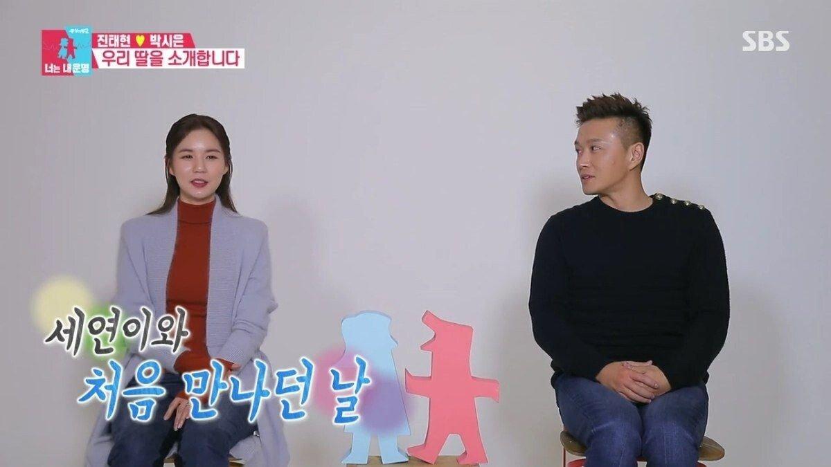 pic_008.jpg 결혼 5년차 박시은 배우 부부가 공개한 커다란 허니문 베이비....JPG