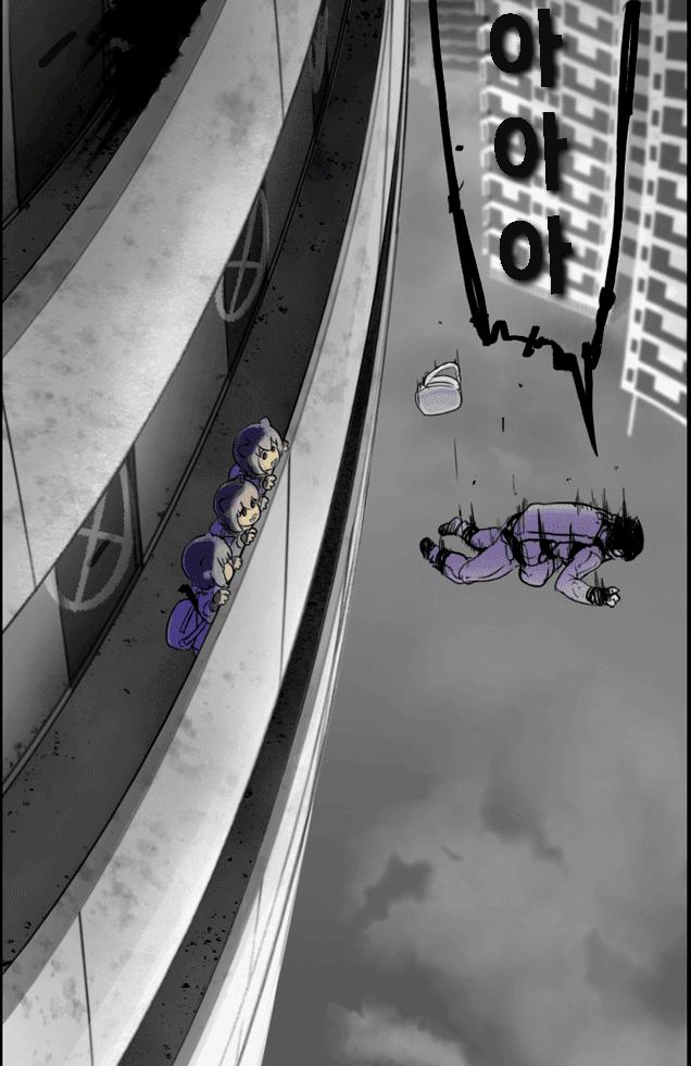 13.png 라쿤아파트10편-긴급탈출 +외전