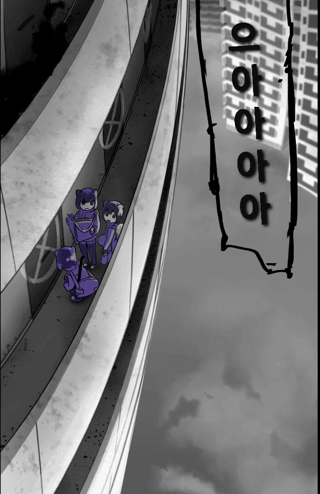 12.png 라쿤아파트10편-긴급탈출 +외전