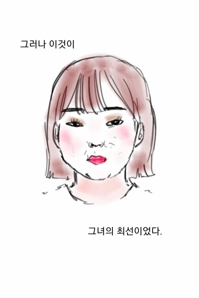 Sketch9085051.png 페미니스트의 탄생 과정 manhwa