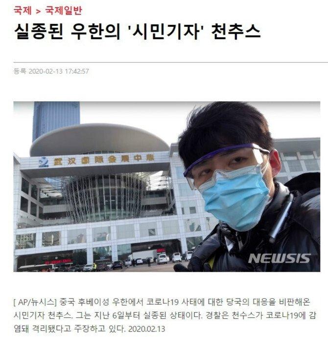 CgQ5e4699e14c216.jpg 한국 혐오를 멈춰달라는 중국인