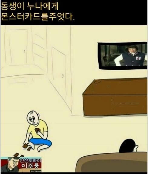https://image.fmkorea.com/files/attach/new/20200216/486616/2058396953/2717461991/0b391b1298991cc3312f969d516321f1.jpg