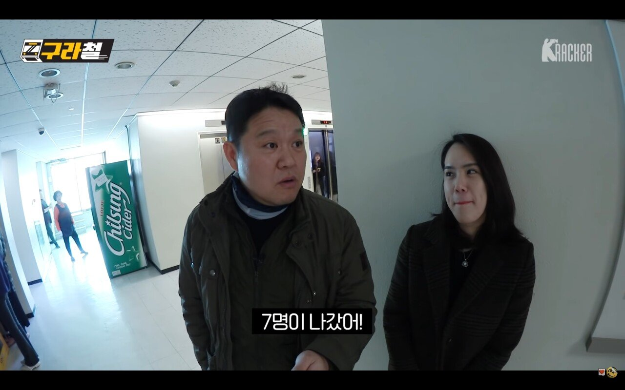 Screenshot_20200217-180139_YouTube.jpg 김구라피셜) 마리텔이 종영한 이유