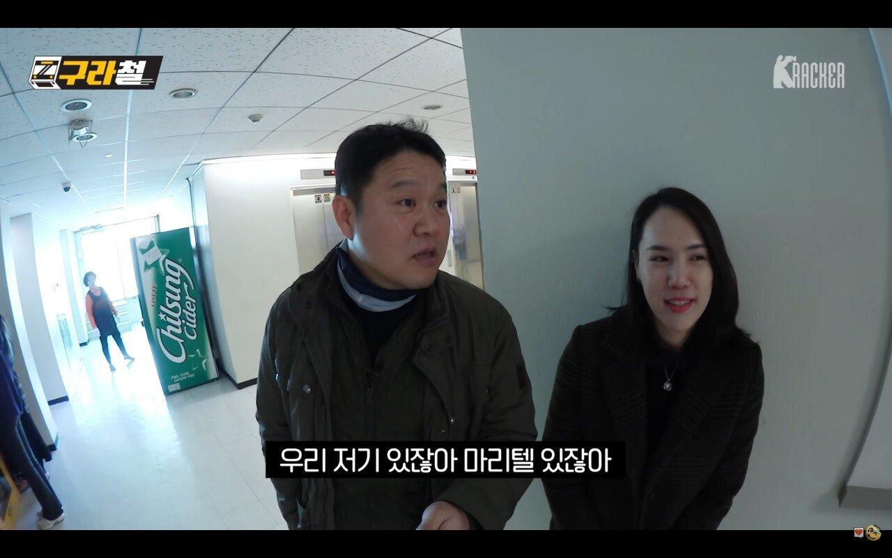 Screenshot_20200217-180132_YouTube.jpg 김구라피셜) 마리텔이 종영한 이유