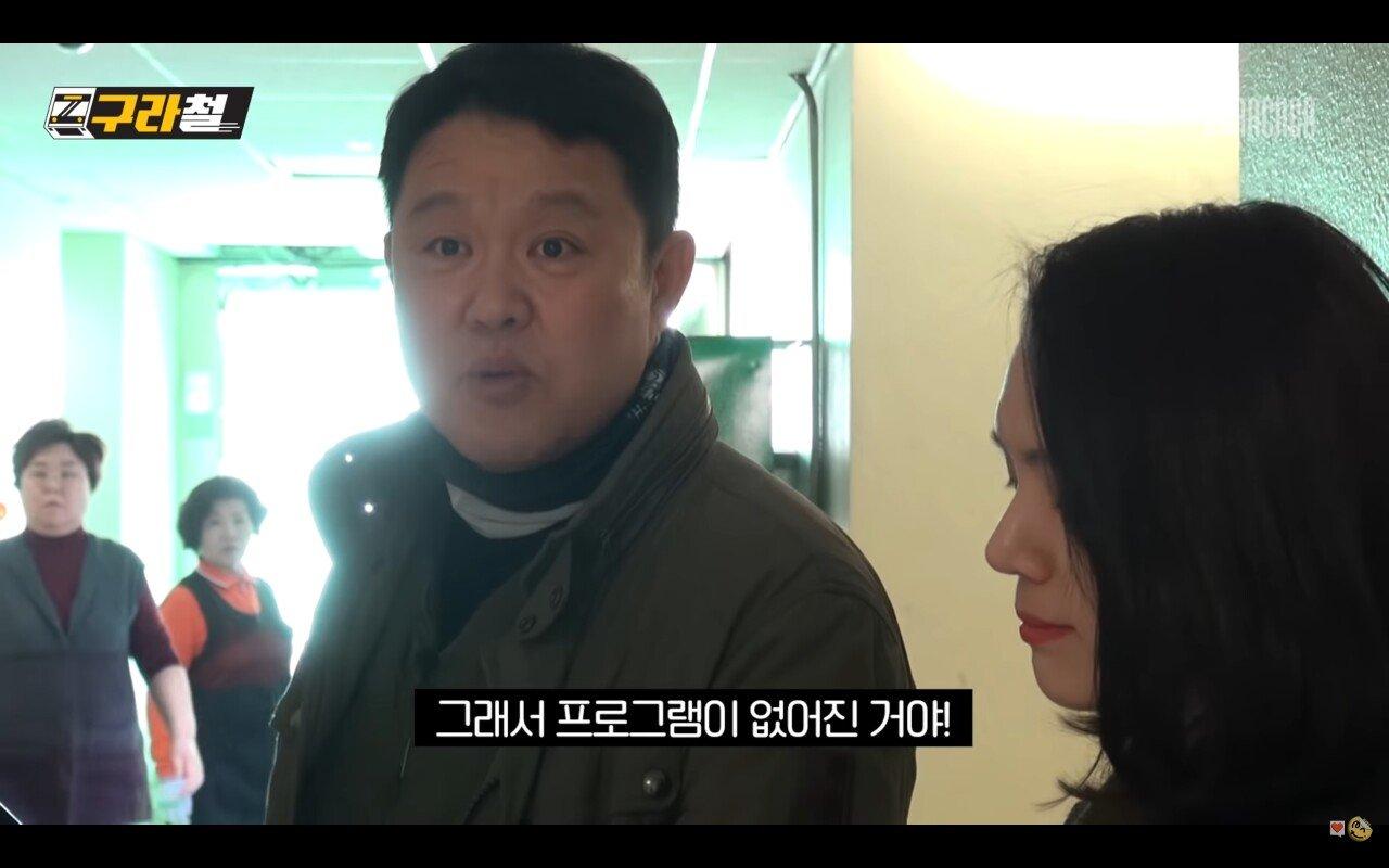 Screenshot_20200217-180146_YouTube.jpg 김구라피셜) 마리텔이 종영한 이유