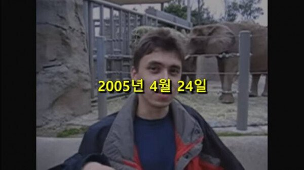 36.jpg 유튜브 세계최초의 기록들