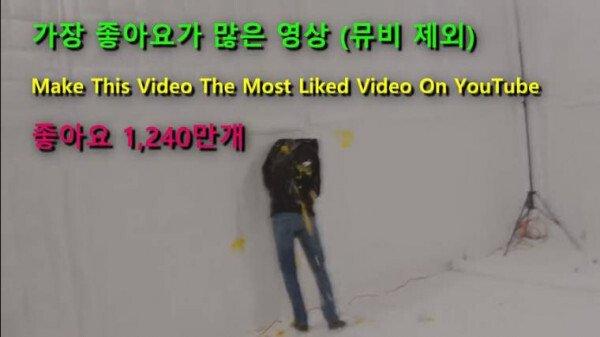 29.jpg 유튜브 세계최초의 기록들