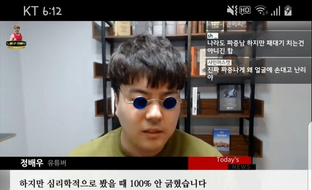 이천 경찰사건 관련해서 쉴드 친 남자배우 포텐 터짐 최신순 에펨코리아