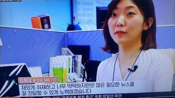 SBS 방송사고녀 근황
