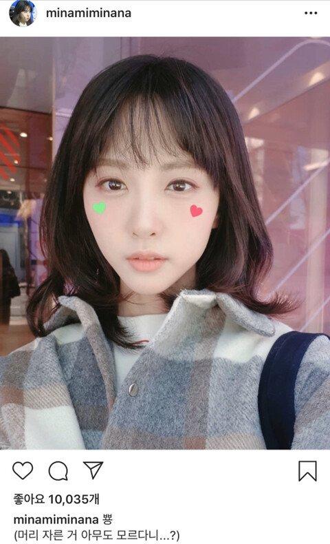 머리 자른 김민아 아나운서