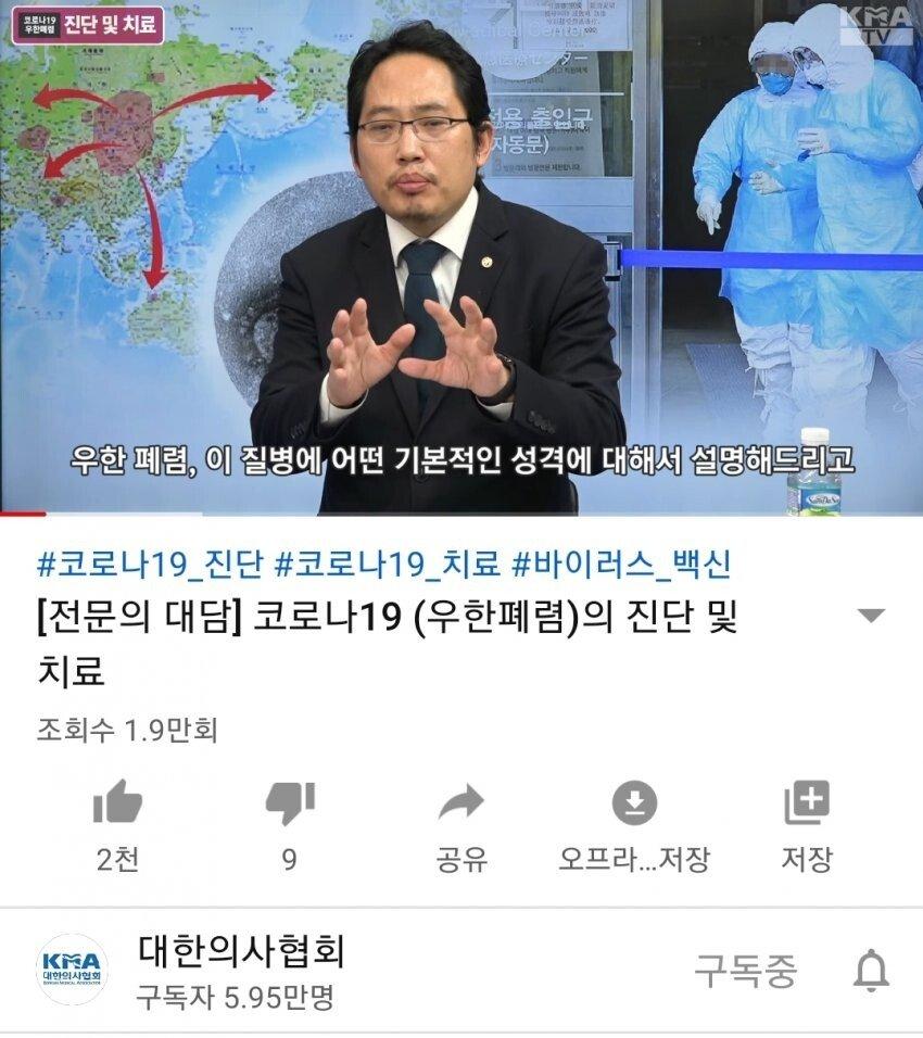 빡처버린 대한의사협회.jpg