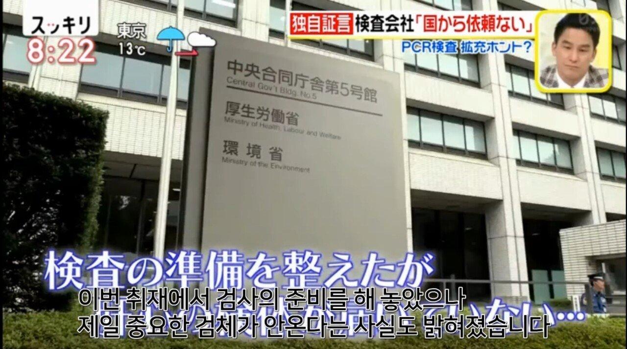 어제 일본방송이 보도한 일본의 코로나19 | 인스티즈