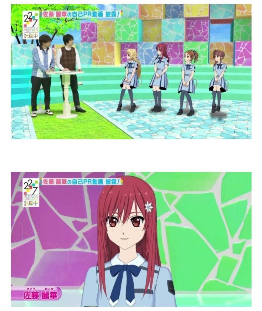 요즘 일본 아이돌 방송