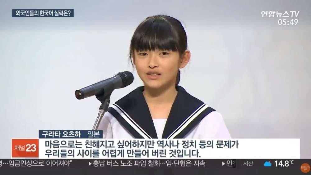 3.jpg 일본 여학생이 보는 한일관계