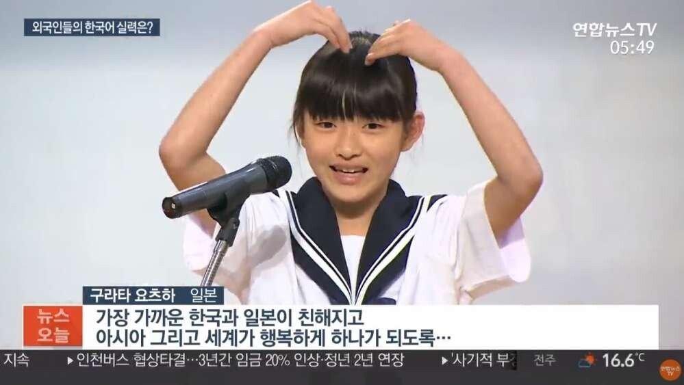 4.jpg 일본 여학생이 보는 한일관계