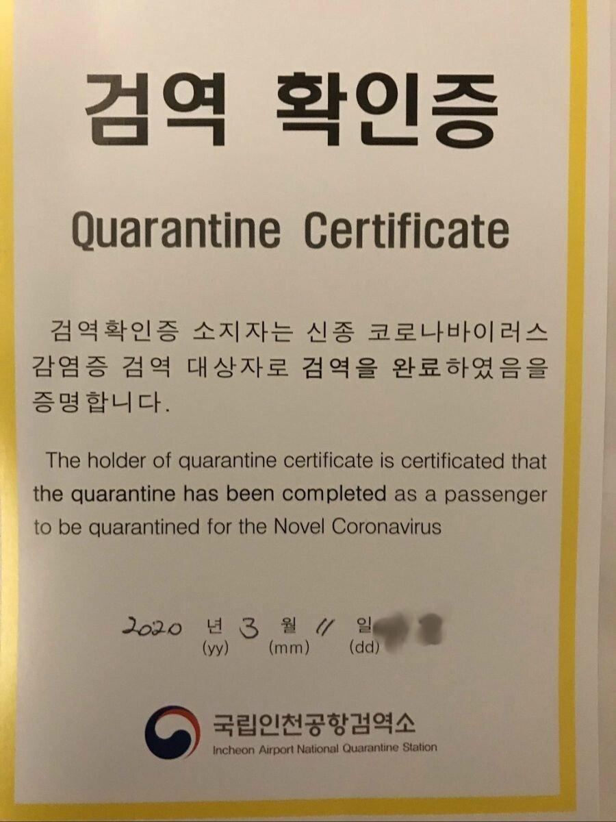 1584358687684.jpg 방한한 일본인이 올린 한국의 검역 과정과 그 반응.jpg