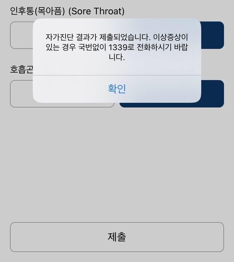 1584358668067.jpg 방한한 일본인이 올린 한국의 검역 과정과 그 반응.jpg