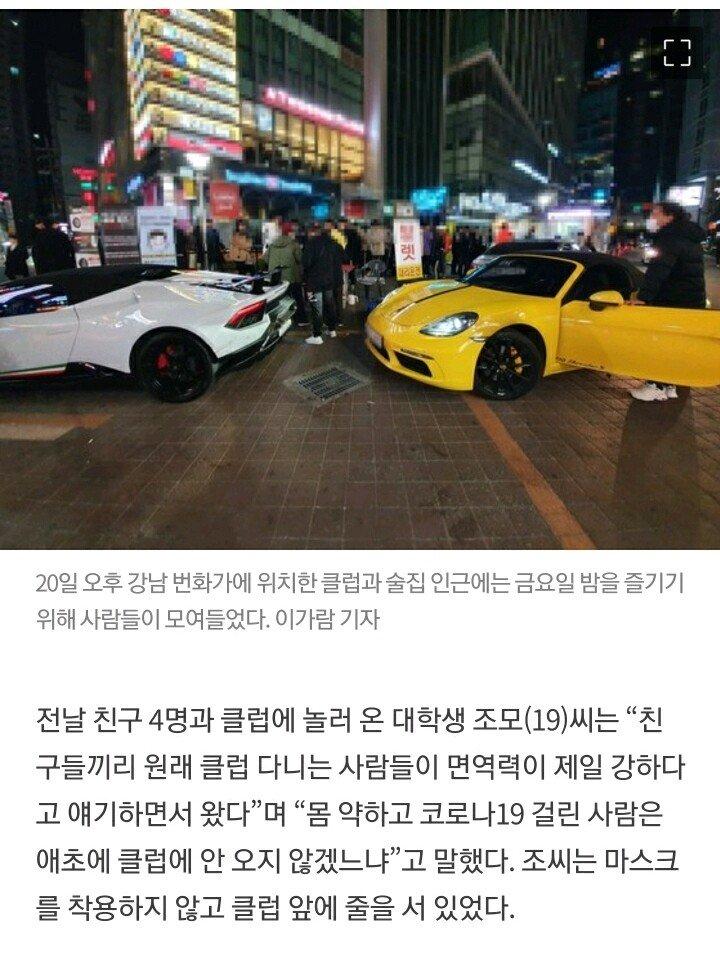 20200322_110722_-1518722892.jpg 코로나가 덮친 서울 번화가 상황 ㄷㄷㄷ