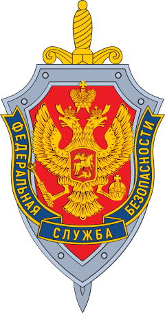 FSB 로고.png 스압) 텔레그램의 정보요청 거절 일대기