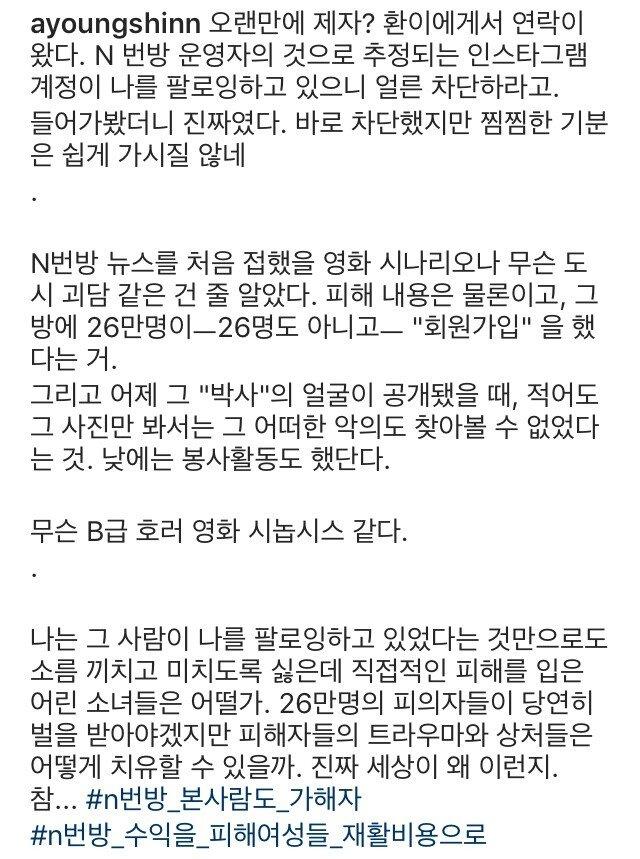 22.jpg 신아영 인스타그램 (feat. 26만명)