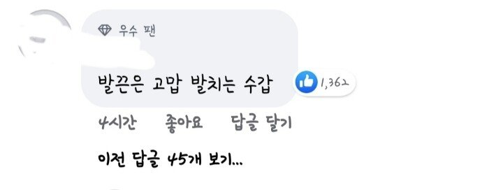 [유머] MC몽, 'n번방 사건' 언급 ㄷㄷㄷ -  와이드섬