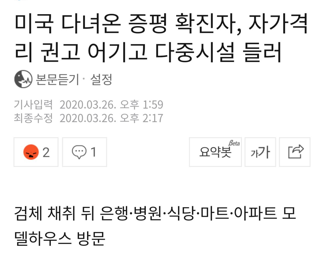 오늘 증평 60대 아줌마 레전드..