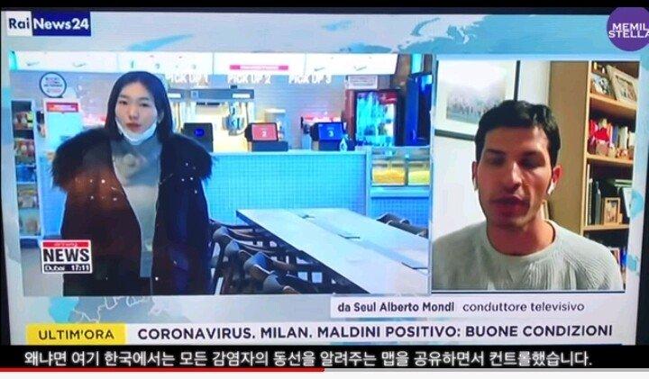 8.jpg 이탈리아 현지뉴스에서 한국방역시스템 설명하는 알베르토