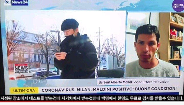 11.jpg 이탈리아 현지뉴스에서 한국방역시스템 설명하는 알베르토