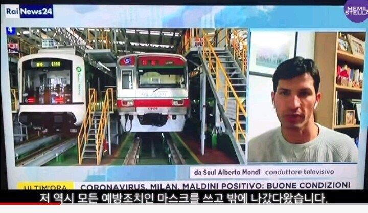 3.jpg 이탈리아 현지뉴스에서 한국방역시스템 설명하는 알베르토