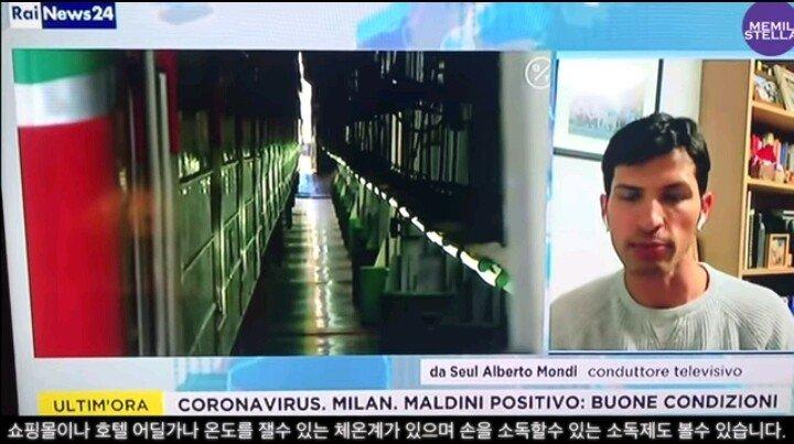 4.jpg 이탈리아 현지뉴스에서 한국방역시스템 설명하는 알베르토