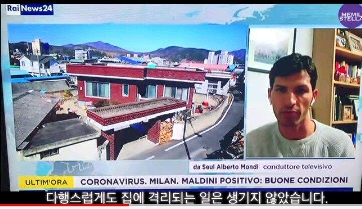 6.jpg 이탈리아 현지뉴스에서 한국방역시스템 설명하는 알베르토
