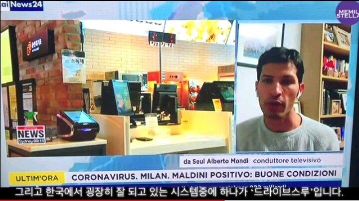 10.jpg 이탈리아 현지뉴스에서 한국방역시스템 설명하는 알베르토