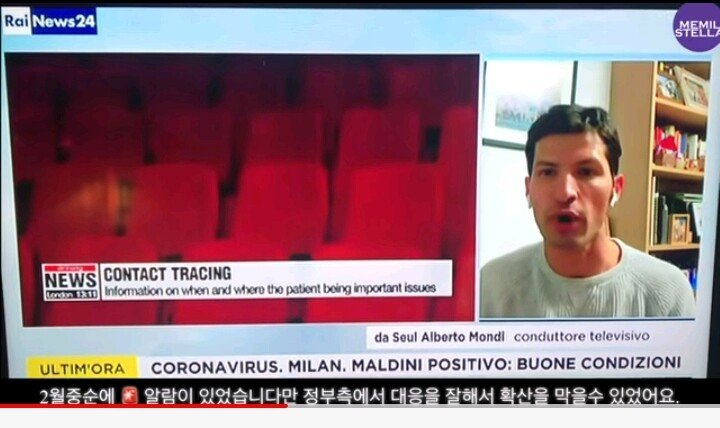 7.jpg 이탈리아 현지뉴스에서 한국방역시스템 설명하는 알베르토