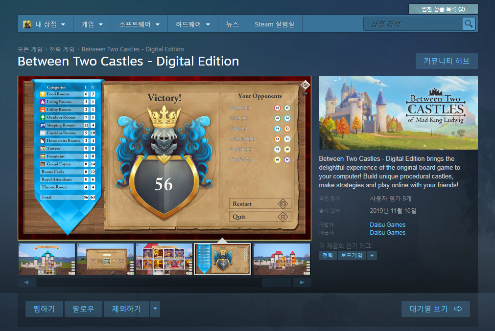 20200327_020003.png [Steam] Between Two Castles - Digital Edition (무료) (무료)