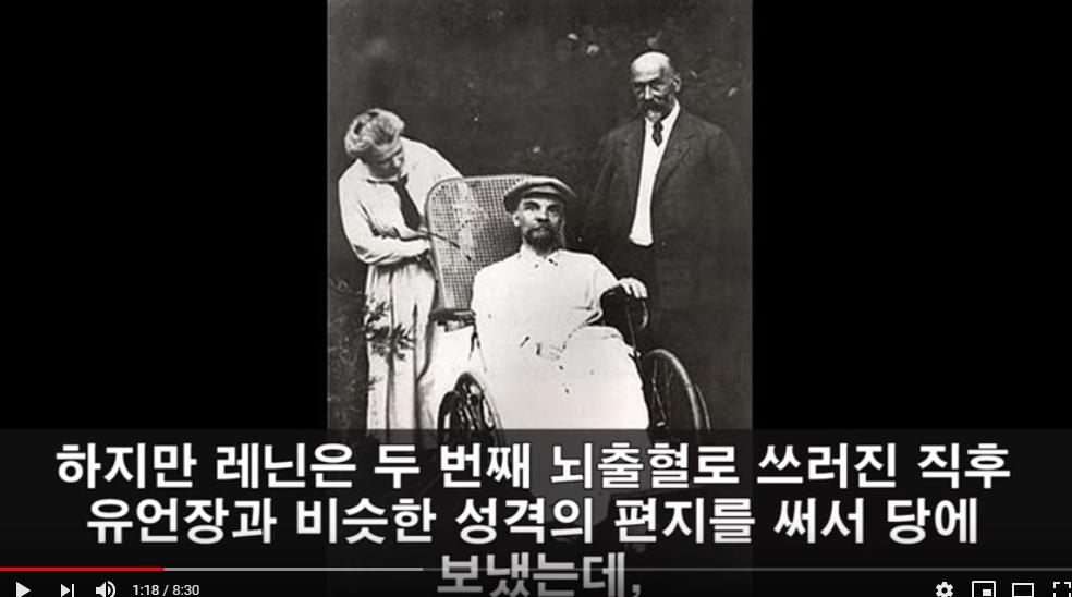 10.png 쏘시오+싸이코패스가 권력을 잡을 시 인류에 끼치는 영향...ㄷㄷㄷ.jpg