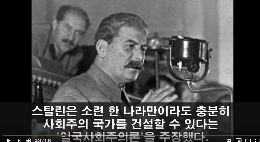 16.png 쏘시오+싸이코패스가 권력을 잡을 시 인류에 끼치는 영향...ㄷㄷㄷ.jpg
