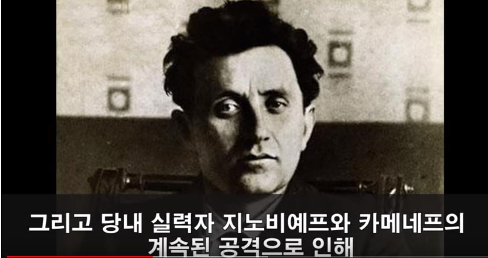 19.png 쏘시오+싸이코패스가 권력을 잡을 시 인류에 끼치는 영향...ㄷㄷㄷ.jpg