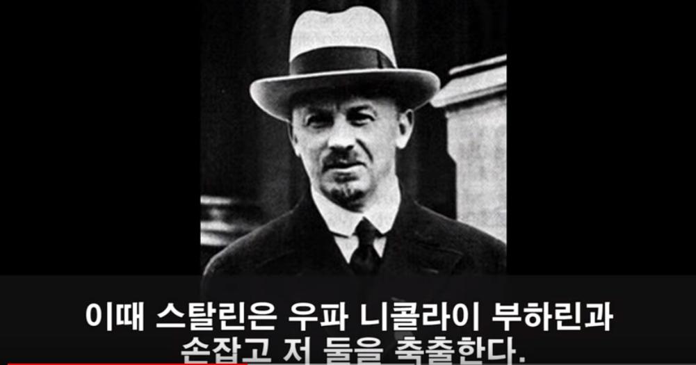 22.png 쏘시오+싸이코패스가 권력을 잡을 시 인류에 끼치는 영향...ㄷㄷㄷ.jpg
