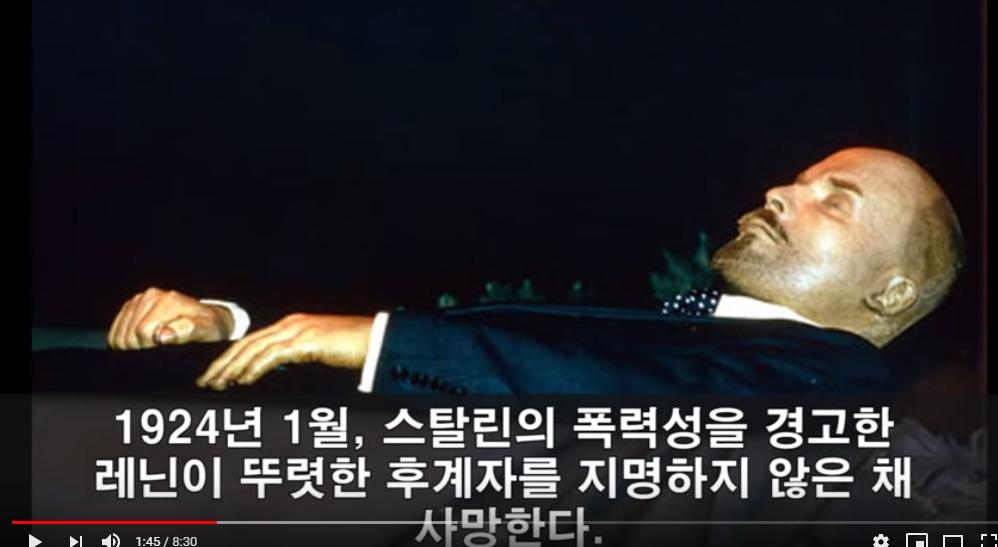 13.png 쏘시오+싸이코패스가 권력을 잡을 시 인류에 끼치는 영향...ㄷㄷㄷ.jpg