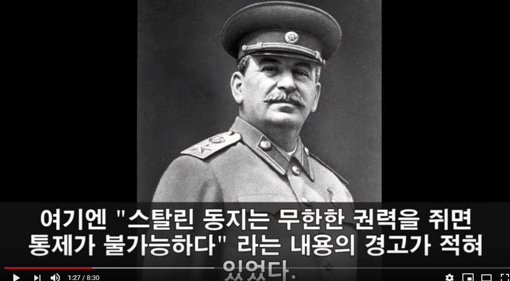 11.png 쏘시오+싸이코패스가 권력을 잡을 시 인류에 끼치는 영향...ㄷㄷㄷ.jpg
