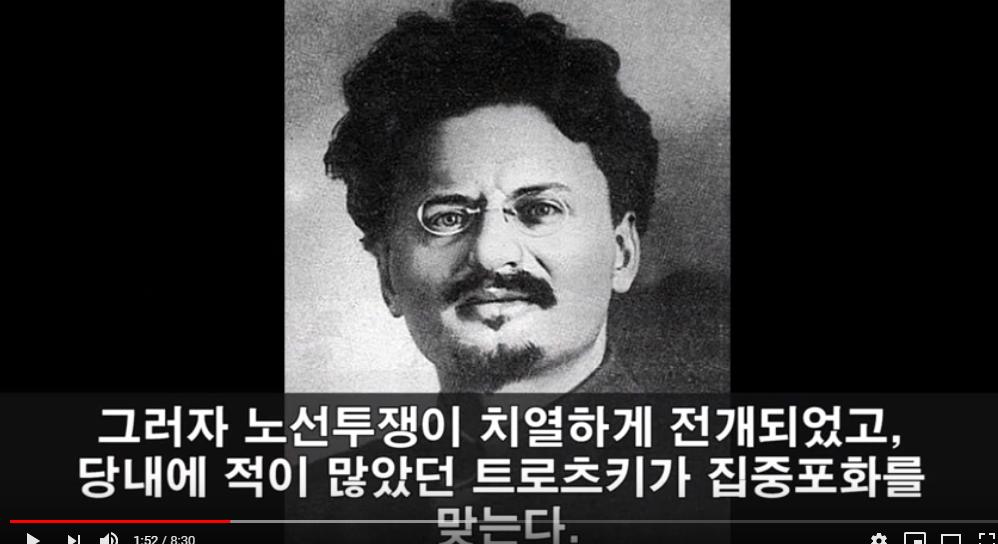 14.png 쏘시오+싸이코패스가 권력을 잡을 시 인류에 끼치는 영향...ㄷㄷㄷ.jpg